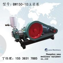 巖溶注漿工程天津西青價格便宜注漿機安全操作圖片