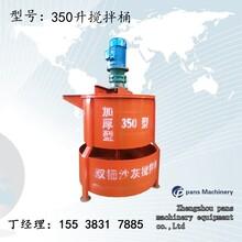 土釘注漿工程西藏阿里噶爾大流量注漿機功能圖片