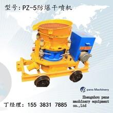 吉林PZ5噴漿機噴漿護坡報價圖片
