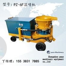 黑龍江鶴崗市pz6噴漿機使用多大空壓機圖片圖片