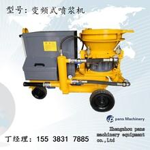 遼寧大連市基坑噴錨機使用多大空壓機功能圖片