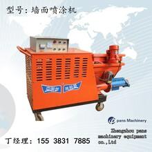 甘肅酒泉市空氣壓縮機噴漿臺車圖片圖片