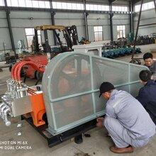 无锡大压力高压泵成套设备,50柱塞高压泵图片
