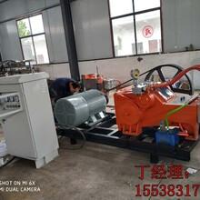 磐石重工高壓變頻泵,臺州變頻高壓泵售后維修圖片