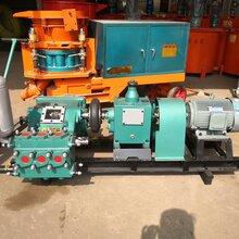 鄭州黃泥漿BW150三缸泵頂管加固圖片