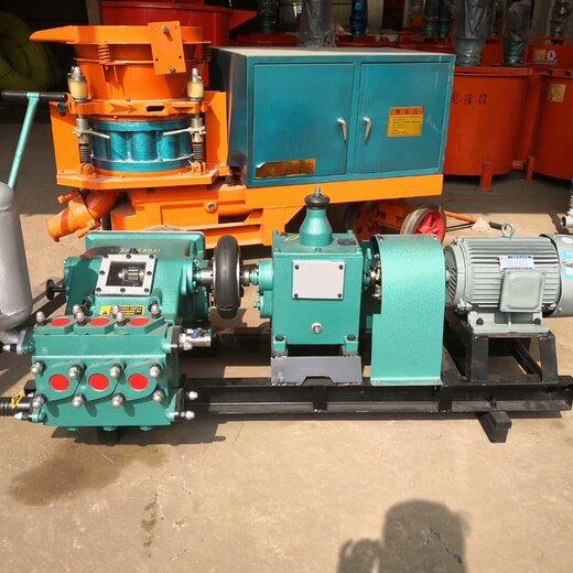 昆明山体加固BW150三缸泵多少钱一台,地质钻机泥浆泵