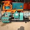 常州黃泥漿BW150三缸泵使用方法