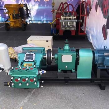 绍兴防爆高压BW150三缸泵锚杆注浆,地质钻机泥浆泵