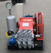 保定GPB-10变频柱塞泵施工范围图片