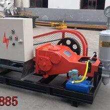 石家莊電磁GPB-10變頻柱塞泵哪里有賣,柱塞式注漿泵圖片