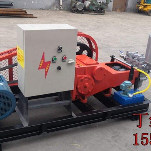 东莞GPB-10变频柱塞泵大压力,柱塞式注浆泵