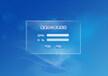 唐山分盘直销软件分盘直销系统分盘制直销制度