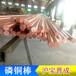 現貨直銷CuSn8磷銅棒日本磷銅棒上海錫青銅棒