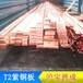 紫铜板供应紫铜板生产紫铜板市场价格
