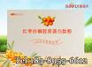 提供红枣沙棘胶原蛋白肽粉一站式平台