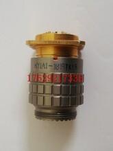 HY1B1-2432ZJB5HY1B1-2846ZJB5圆形连接器