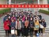 西藏林芝食品检验工报名食品检验员培训考试农产品检验员报考取证