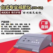 宁波超声波减肥仪厂家宁波超声波减肥仪厂家直销