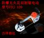 万泽锦达FDJ-120风动切割锯