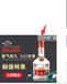 酒类的广告应该投放在什么平台?