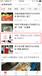 搜狐网上的酒类广告怎么推广?