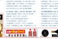 凤凰平台上的红酒广告是怎么投放的?
