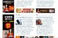 搜狐平台怎么投放茅台酒广告?