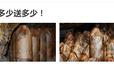搜狐平台上的茅台酒广告是怎么上的?
