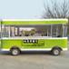 厂家直销多功能流动小吃车保温街景餐车移动美食房车