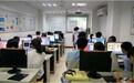 惠城区美博城附近最好的会计培训班