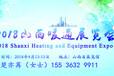 山西电价0.28元电磁采暖实力企业山东鑫达能源科技助力2018山西暖通展览会