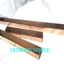 古铜色不锈钢方管咖啡金不锈钢方管价格_紫罗兰不锈钢管