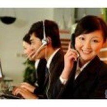 南昌天普太阳能热水器官方网站各点售后服务维修咨询电话欢迎您!