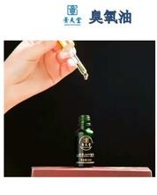 朱氏药业臭氧油招商,浓度大于75%,一件代发可代加工