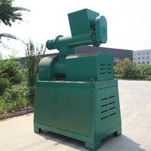 我想要台造粒机,哪家质量好,翻推机翻抛机烘干冷却机预混机抛圆机分筛机粉碎机