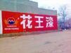 潼关县、大荔县、合阳县渭南市墙体广告15o29o962o9