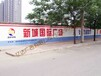 武功县兴平市咸阳市各县的热点墙体广告150-2909-6209!