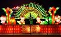 灯光节美食民俗展览策划厂家大型圣诞树定制