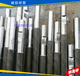 山東高爐鉆頭鉆桿耐磨性好優質高爐開口機釬桿釬具價格低廠家批發銷售