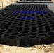 土工格室_山東飛騰生產定制各種土工材料_土工材料生產廠家