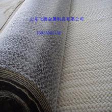 防水毯_防草布_膨润土防水毯价格_钠基膨润土防水毯厂家图片