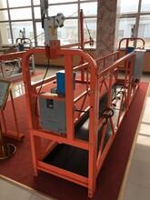 吊篮高空作业安全规范