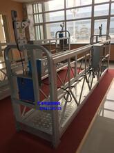 山东德州建筑设备汇洋电动吊篮厂家直销定做欢迎来电咨询