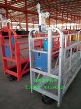 汇洋建筑设备吊篮专业生产各种异形吊篮批发