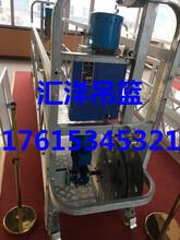 山东宁津汇洋建筑设备有限公司高空吊篮配件加工生产批发