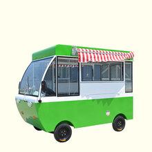 小吃车赚钱的品牌餐饮项目车店合一