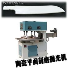 陶瓷锆酸酐ZrO2二氧化锆刀具配件平面研磨精加工