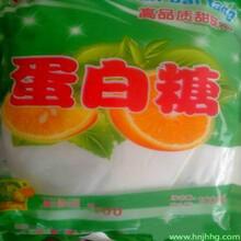 涞润厂家供应蛋白糖蛋白糖货量充足欢迎订购量大优惠