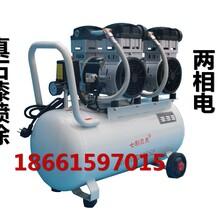华东地区小型喷漆喷砂使用空压机两相电静音