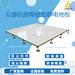 全鋼陶瓷防靜電地板施工,西安ZXJF防靜電地板廠家